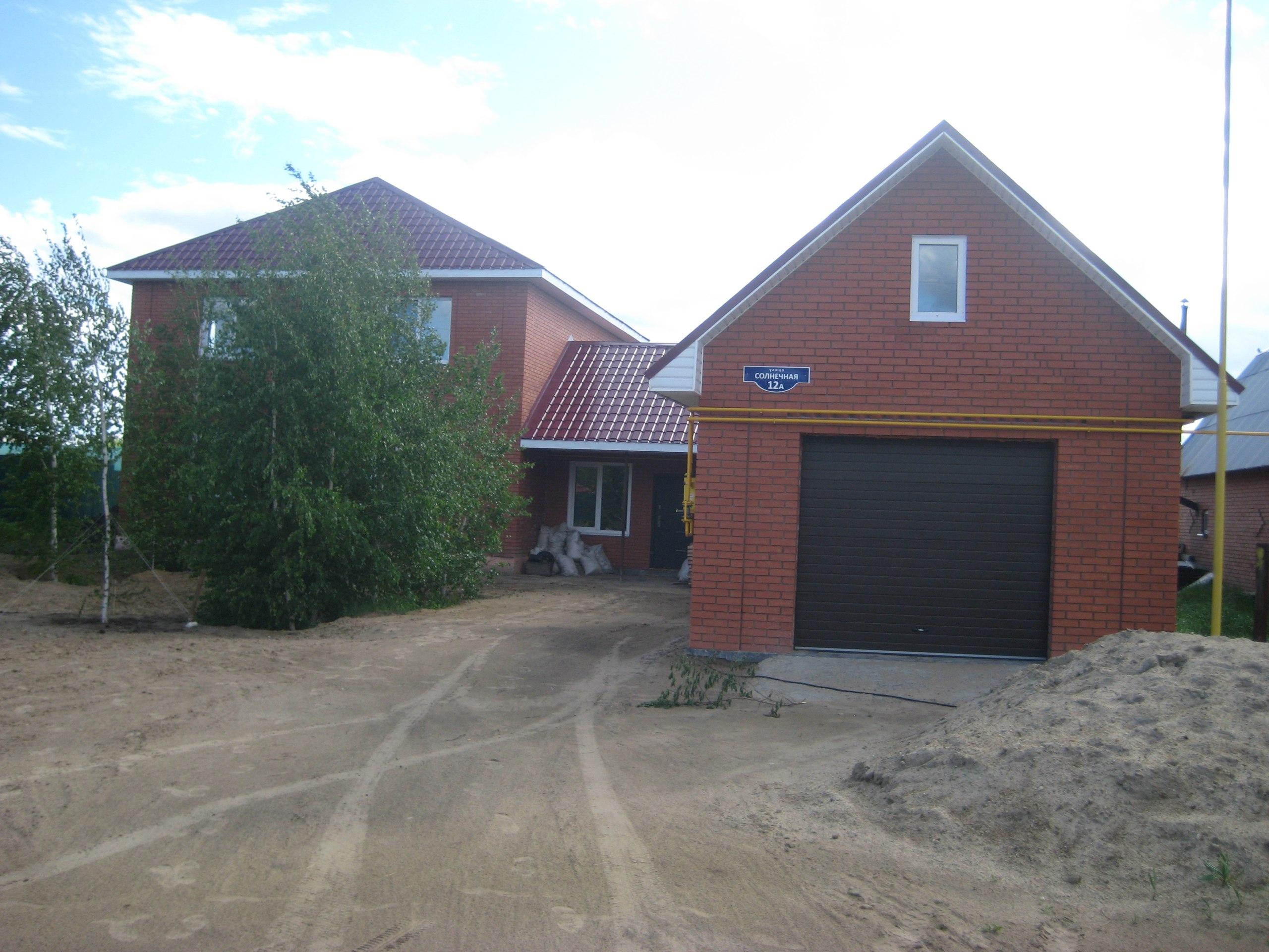Строительство частного дома цена